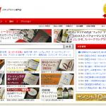 イタリアワイン専門の通販サイト【トスカニーの特徴】