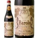 Fantastico!!「イタリアワインの王様」バローロとは?