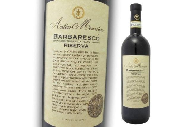 Colpo di fulmine!!「イタリアワインの女王」バルバレスコとは?