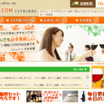"<span class=""title"">リーズナブルなワインを多く扱う通販サイト【大文字屋の特徴】</span>"